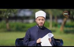 """رؤى - د/ أسامة الأزهري ... مفاتيح نجاح على مبارك باشا """" رائد النهضة الحديثة """""""