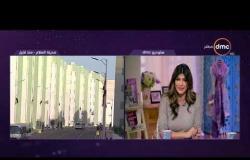 السفيرة عزيزة - مداخلة ( د/ يمن الحماقي ) أستاذ الاقتصاد بشأن افتتاح مشروع المحروسة بمدينة السلام