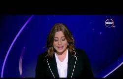 الأخبار - موجز لأهم و آخر الأخبار مع شيرين القشيري -  السبت  - 15 - 12 - 2018