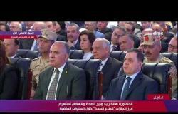 تغطية خاصة - وزيرة الصحة : حوالي 84% من أسباب الوفاة في مصر هي الأمراض غير السارية