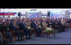 """تغطية خاصة - الرئيس السيسي يشهد افتتاح """" إسكان مشروع أهالينا """" بالفيديو كونفرنس"""