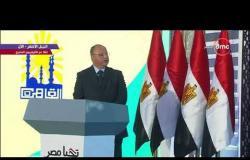 """تغطية خاصة - محافظ القاهرة """" القاهرة فيها 46 منطقة عشوائية منها 15 منطقة مهددة للحياة """""""