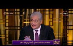 مساء dmc - م.مازن مرزوق | سواء البطولة اتلعبت باي بلد مصر هتشارك ولكن التنظيم شكل اخر|