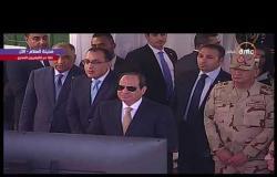 """الرئيس السيسي يفتتح مشروع إسكان """" المحروسة 1 """" - تغطية خاصة"""