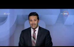برنامج اليوم مع سارة حازم وعمرو خليل - حلقة السبت 15 - 12 - 2018 ( الحلقة كاملة )