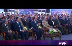اليوم - أهم وأخر أخبار مصر .. السبت 15 - 12 - 2018