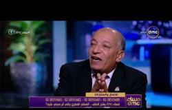 مساء dmc - إبراهيم أبو سريع | أنا من الجيل بتاع المدرسين اللي بيضربوا والطالب كان بيبقى مبسوط |