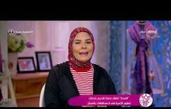 """السفيرة عزيزة - """" الصحة """" تطلق حملة تقديم خدمات تنظيم الأسرة في 6 محافظات بالمجان"""