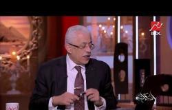 وزير التعليم : بنك المعلومات هدية الرئيس لكل المصريين والدخول عليه مجانا ويعلن مفاجأة خلال الحلقة