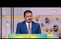 """8 الصبح – لقاء مع .. أستاذ الآثار المصرية """" د/ أحمد بدران """" كيف نستثمر في أثارنا وتراثنا ؟"""
