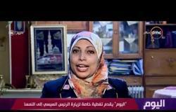 اليوم - أستاذ الاقتصاد بجامعة القاهرة: العصر الذهبي في التنمية والإهتمام بالقارة الإفريقية