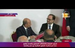 تغطية خاصة - الرئيس السيسي والمستشار النمساوي يشهدان توقيع عددا من مذكرات التعاون المشترك