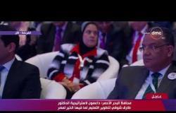 تغطية خاصة - محافظ البحر الأحمر : نعلم جميعاً دور الإعلام في نشر الوعي بين جموع الشعب