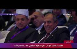 تغطية خاصة - محافظ البحر الأحمر : بدأنا مصر تستطيع عام 2016 واليوم نستكمل المسيرة