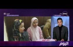 اليوم - الصحفية إسراء سليمان تسرد واقعة الاعتداء على الصحفيين داخل نقابة الصيادلة