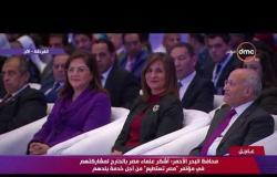 تغطية خاصة - محافظ البحر الأحمر : أشكر علماء مصر بالخارج لمشاركتهم في المؤتمر من أجل خدمة بلدهم