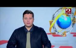 #صباحك_مصري | انقطاع المياه عن 20 مدينة بالقاهرة الجديدة لمدة 16 ساعة