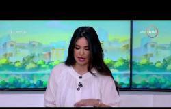8 الصبح - قطع المياه عن 10 مناطق بالقاهرة الجديدة .. لمدة 17 ساعة