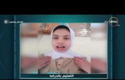 لعلهم يفقهون - الشيخ خالد الجندي يعرض فيديو مثال لشرح اللغة العربية بالدراما