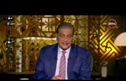 مساء dmc - رئيس جامعة كفر الشيخ : تم إلغاء قرار خصم 5 درجات للطلاب لمن يستخدم الأسانسير