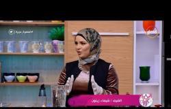 """السفيرة عزيزة - فقرة المطبخ مع """" الشيف / شيماء زيتون """" طريقة عمل (شوربة العدس - بريد مانكي كيك )"""