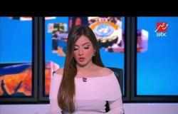 برج العرب لإقامة مباريات مصر في أمم أفريقيا والنهائي بالقاهرة فى حالة فوز مصر بتنظيمها