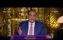 """مساء dmc - ا/ مي عبد الرحمن صحفية بجريدة """" فيتو """" تكشف التفاصيل الكاملة لأزمة مكتبة حسن كامي"""