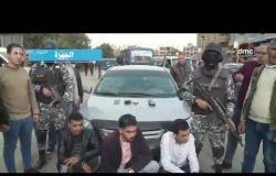"""مساء dmc - مجهود  وزارة الداخلية لمحاولة إيقاف المخالفات """" حملات إنضباط """""""