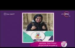 السفيرة عزيزة - Book It Forward .. مبادرة للجمع بين التشجيع على القراءة وعمل الخير