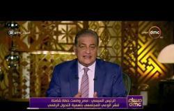 مساء dmc - الإعلامي أسامة كمال : أقوى 100 شخصية فى مجال التحول الرقمي  منهم 8 مصريين
