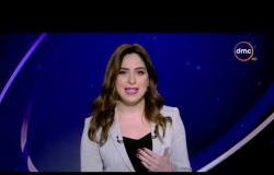 الأخبار - الأمم المتحدة تعقد اجتماعاً بالفيديو بين الأطراف اليمنية بشأن الهدنة