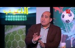 #اللعيب | مصطفي يونس :فريق المصري استهلك ولا يوجد به لاعبين
