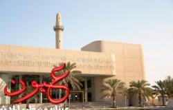 بيت القرآن: رحلة إلى أكبر متاحف البحرين الإسلامية