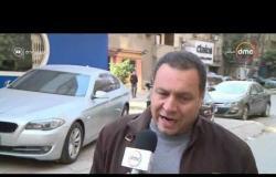 """مساء dmc - أسعار السيارت بعيون المواطنين وأصحاب المعارض بعد قرار """"زيرو"""" جمارك"""