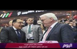 اليوم - المتحدث بإسم مجلس الوزراء : د/ مصطفى مدبولي كان لاعبًا في الزمالك ومصر ستنظم 3 بطولات دولية