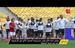 #اللعيب | تأجيل وديات المنتخب قبل أمم إفريقيا لبعد قرعة البطولة