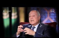 مساء dmc - أبو الغيط | مشكلات السودان عميقة منذ استقلالها في 1956 لكن الاخطر هو التدخل الاجنبي|