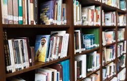 قبل انطلاقه بأيام... تعرف على أبرز المشاركين في معرض الكتاب المصري