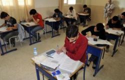 الاردن .. لا تغيير على مواعيد امتحان التوجيهي ليوم غد الخميس
