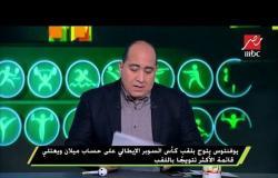 أول تصريح لحسني عبد ربه بعد إعلان إعتزاله