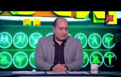 #اللعيب | طبيب منتخب مصر يكشف تفاصيل جديدة عن إصابة محمد صلاح قبل كأس العالم