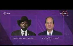 اليوم - المتحدث باسم رئاسة الجمهورية : إيني شريك مع مصر في موضوع تنمية حقول الغاز والطاقة الجديدة
