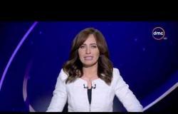 الأخبار - موجز لأهم وآخر الأخبار مع ليلى عمر - الخميس - 17- 1 - 2019