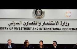 الأخبار - وزيرة الاستثمار تترأس اجتماع لجنة متابعة الشراكة الاستراتيجية مع الأمم المتحدة