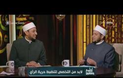 الشيخ رمضان عفيفي: الإسلام حرر عقول الناس.. والمسلم المتدين لديه حرية رأي
