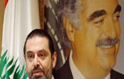 الحريري يسلم السفير الإيراني مذكرة موجهة لروحاني للإفراج عن سجين لبناني