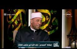 الشيخ رمضان عبدالرازق يلقي قصيدة من تأليفه في حب مصر