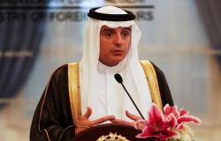 الجبير: قيادة وسيادة السعودية خط أحمر