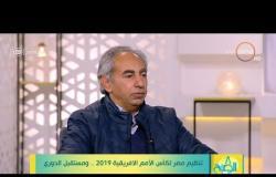 8 الصبح - رئيس لجنة المسابقات السابق: فضل لن يعمل وحده .. والدعوات المجانية إهدار مال عام