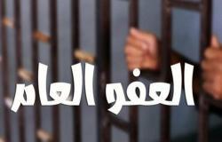 """مجلس النواب يعقد جلسة """" العفو العام """" الإثنين المقبل"""